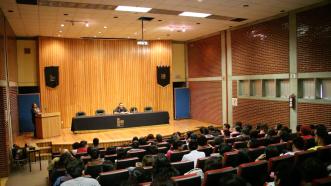 FES ZARAGOZA UNAM 01